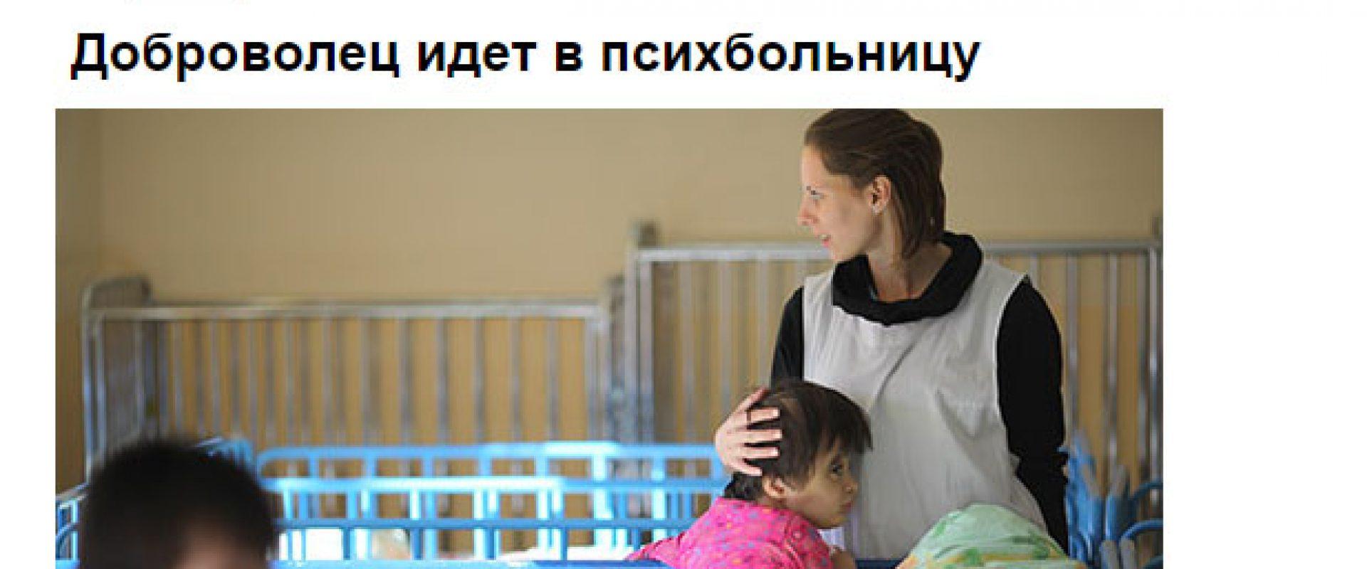 милосердие-ру