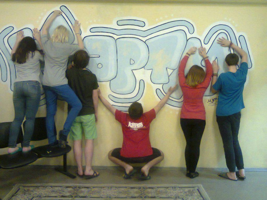 Волонтеры студенты