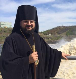 Епископ Якутский и Ленский Роман