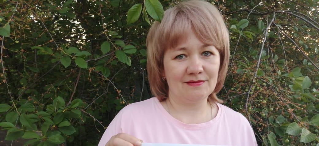 Людмила Лоскутова