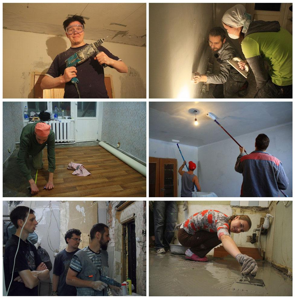 волонтеры ремонта