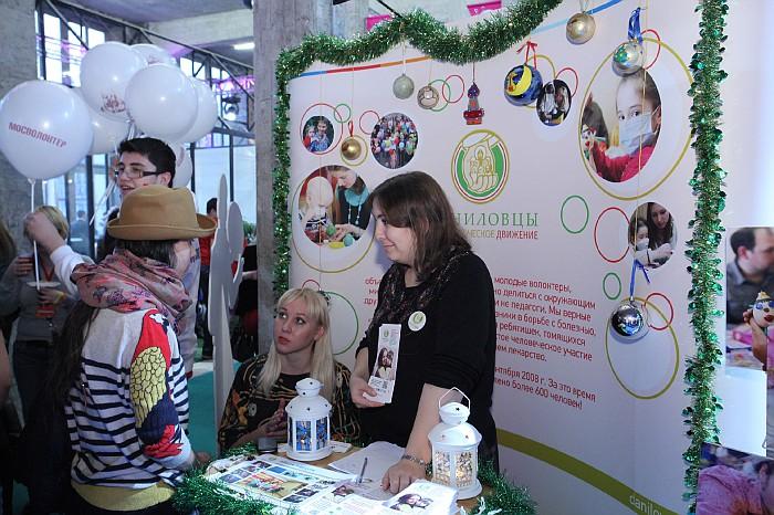 Даниловцы на волонтерском съезде