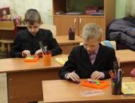 Тьюторство в школе-интренате №108