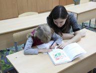 Приглашаем стать волонтером в Школе-интернате №108!