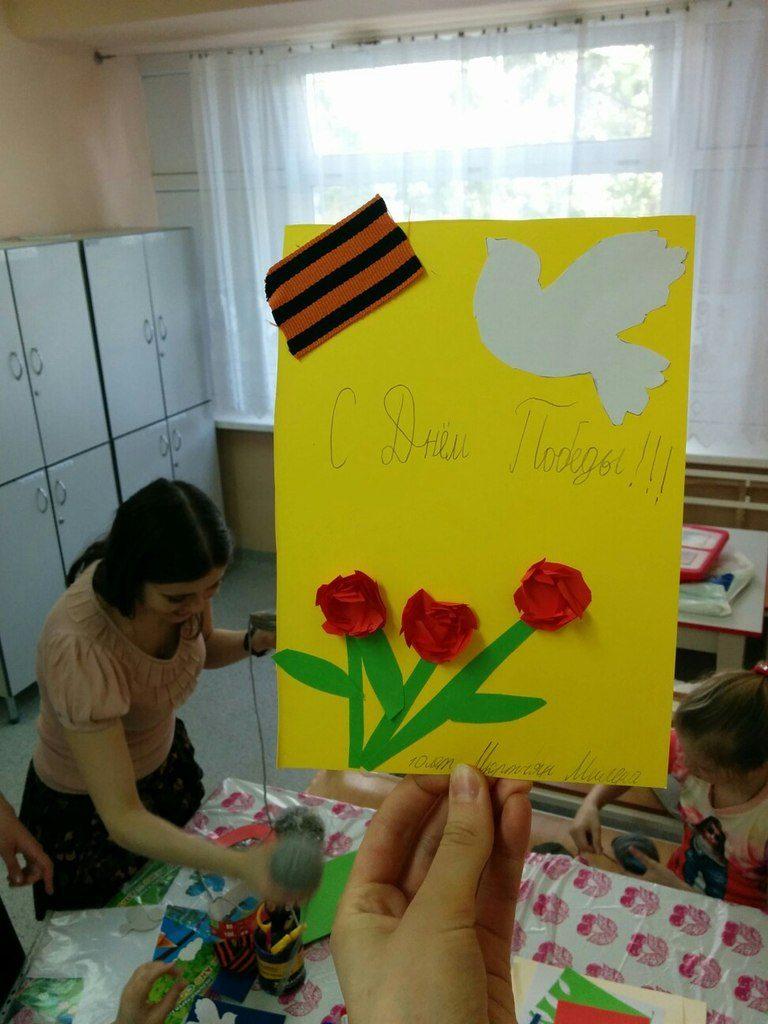 Волонтеры День Победы