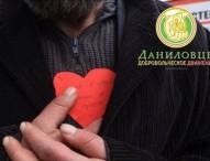 Будни группы помощи бездомным Добровольческого движения Даниловцы