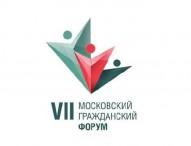 Руководитель даниловцев Ю.Белановский выступил на VII Московском гражданском форуме