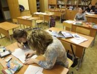 Школа-интернат №24. Отчет 2015