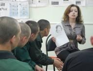 Тренинг в Можайской воспитательной колонии на тему «Невербальное общение»