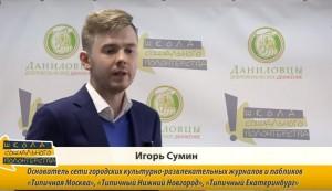 Семинар «Паблик в ВКонтакте: как создать, раскрутить и поддерживать?» ВИДЕО