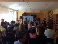 Музыканты детям в ДДИ №24